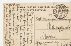 Union postale universelle Russie3a