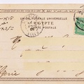 Union postale universelle Egypte1
