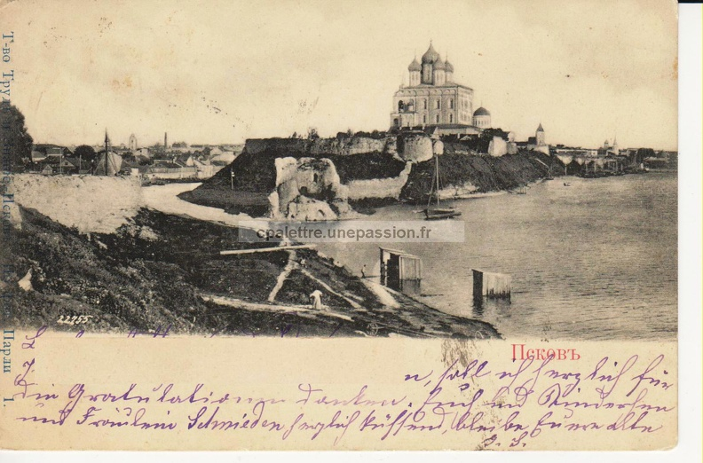 Union postale universelle_russie1a.jpg